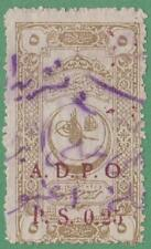 Syria French Occ ADPO Fixed Fee Revenue McD #164b used cv $15