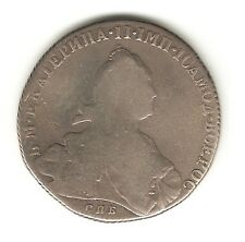 1775 RUSSIA SILVER Coin 1 ROUBLE - CATHERINE II - KM# C 67a.1