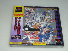 NEW SEALED PLAYSTATION PS1 GAME JOJOS BIZARRE ADVENTURE JAPAN IMPORT RARE NFS >>