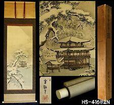 "Antique MEIJI Era ""KINKAKUJI"" Japanese Hanging Scroll :WAKABAYASHI SHOUKEI w/box"