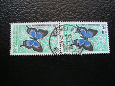 NOUVELLE CALEDONIE timbre yt n° 341 x2 obl (A4) stamp new caledonia