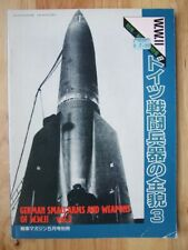 German Small Arms and Weapons of W.W.II, Vol. 3 (Tank Magazine) *Japanese*