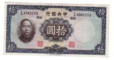 Cina  China   10 yuan  1936 FDS  UNC    pick 218a  lotto  2095