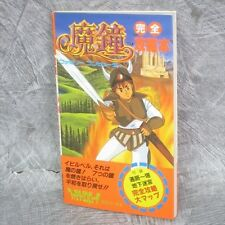 MASHOU Masho Guide w/Map Nintendo Famicom Book TK49