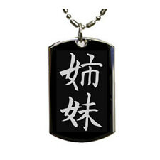 """Sister"" Japanese Kanji - Dog Tag Necklace"