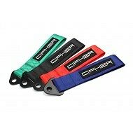"Cipher Auto 2"" Towing Strap - 2012+  Fiat 500/500T/Abarth"