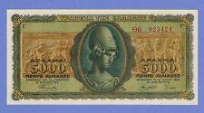1943 GREECE GREEK 5000 APAXMAI PAPER BANKNOTE  UNCIRCULATED.......SA 905