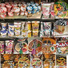 Instant Cup Noodle Ramen Udon Yakisoba 10 Fixed Set Nissin Myojo etc From Japan