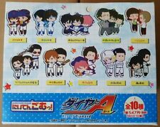 More details for ace of diamond daiya no ace rubber strap collection 10 pcs box set pvc pack