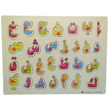 Wood Board Block Arabic Letters Numbers Puzzle Baby Brain Training Toy_GG