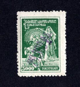 Georgia 1923 stamp Lapin#D33 MH CV=1000euro RRR!!!