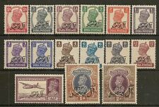 MUSCAT 1944 KGVI INDIA OVPTS SG1/15 MNH