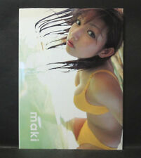 Japan 『 Maki Goto -maki- 』 Photo gravure book Japanese idol Morning Musume