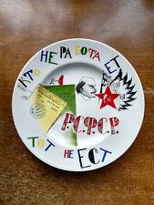 More details for soviet porcelain lenin propaganda plate - repro agitation - zvesdin's workshop