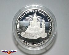 NEW Russia 3 rubles 2020 Main Temple of the Armed Forces Silver 1 oz PROOF