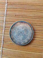 """china QingDy""""Guangxu """" jiang Nan PR dragon playing with pearl 100% Silver Coins"""