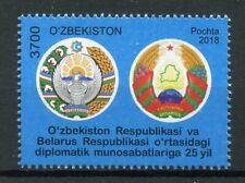 Uzbekistan 2018 MNH Diplomatic Relations JIS Belarus 1v Set Coat of Arms Stamps