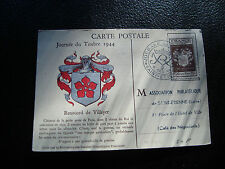 FRANCE - carte 1er jour 9/12/1944 (journee du timbre) (cy69) french