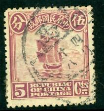 China 1915 London Junk 5¢ Rose Lilac Vfu F396 ������