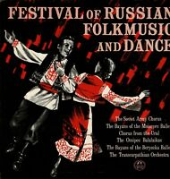"RUSSIAN FOLK MUSIC AND DANCE FESTIVAL 12"" Vinyl LP Album Concert Hall DA"