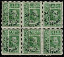 1920 Thailand Siam Stamp Scout's Fund 2nd Issue 3s Mint MNH Block 6 Control Mark