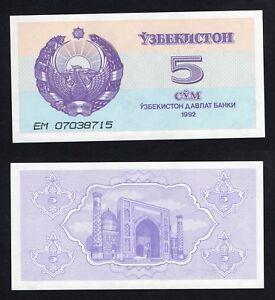 Uzbekistan - 5 sum 1992 qFDS/aUNC  A-01
