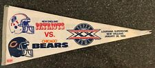 1986 Super Bowl XX Felt Pennant New England Patriots  VS Chicago Bears NFL