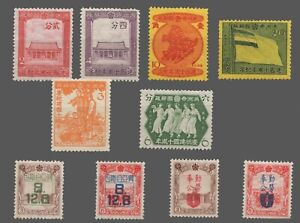 Manchukuo Sc.#142-151 MNH  '10th Ann. of Manchukuo / 1st Ann. 'Greater East Asia