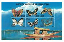 MODERN GEMS - Maldives - Moths - Sheet Of 6 - MNH