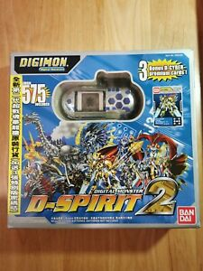 Digimon DIGIVICE D-Spirit Silver blue Version TWO(cannot functionally)