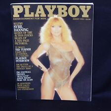 PLAYBOY MAGAZINE AUG 1983 CENTER FOLD CARINA PERSSON, PICTORIAL SYBIL DANNING
