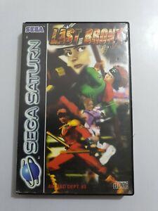 LAST BRONX Sega Saturn Pal España COMPLETO