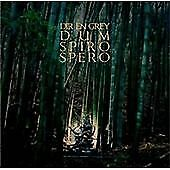 DIR EN GREY - DUM SPIRO SPERO - NEW (BX 71//61) {CD}