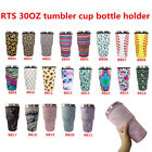 Neoprene 30oz Water Bottle Cover Tumbler Cup Carrier Insulated Cover Bag