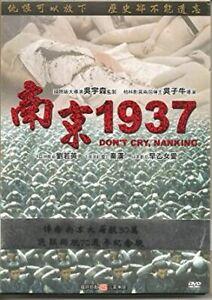 1937 Don't Cry Nanking DVD Nanjing (1995) Chinese War Movie VERY RARE - Han Chin