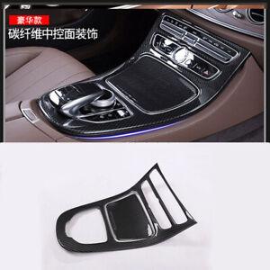 ABS Carbon Console Gear Shift Panel Cover Trim For Benz E-Class W213  E200 E300