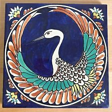 Jerusalem Pottery Phoenix Bird Tile Karakashian Family Hand Painted Blue 6 inch