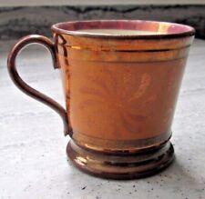 Small Copper Lustre Mug