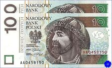 POLAND 10 ZLOTYCH 05.01.2012(14) *P-183a *FIRST PREFIX AA*UNC* Banknote