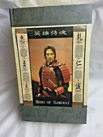 "Tom Cruise HERO OF SAMURAI 12"" Action Figure. NIB, PERFECT, RARE, RARE, RARE"