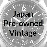 Japan Pre-owned Vintage