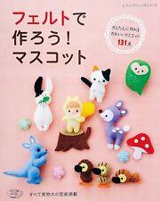 Make with Felt! Mascot Collection Japanese Handicraft Book