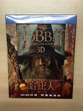 The Hobbit: An Unexpected Journey Blu-Ray Steelbook - Taiwan 3D + 2D
