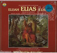 Mendelssohn: Elias / Rilling, Gachinger Kantorei, Sinfonieorchester Stuttgart LP
