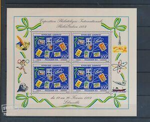 XC89837 Gabon 1973 philatelic exhibition XXL sheet MNH