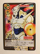 Dragon Ball Z Card Game Part 10 - D-906
