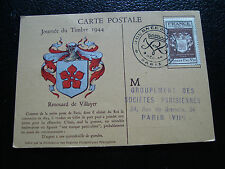 FRANCE - carte 1er jour 9/12/1944 (journee du timbre) (cy54) french (A)