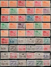 CHINA MINT STAMPS LOT (16)