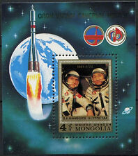 Space Mongolian Stamps