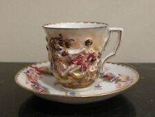 ANTIQUE CAPODIMONTE ITALIAN PORCELAIN PUTTI CHERUBS RELIEF CUP AND SAUCER